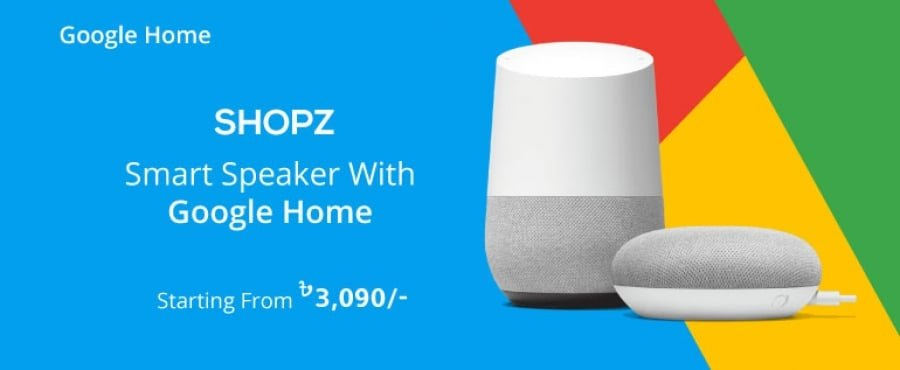 Google Home Slider