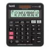 SAMS MJ-120De Plus Desktop or Office Calculator